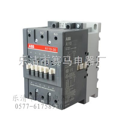 A110-30-11交流接触器|接触器价格|接触器型号 ABB A110-30-11交流接触器详细信息 ABB系列接触器适用于建筑业和工业领域,如:电机控制、保暖和通风、空调、水泵、提升设备、照明和校正功率因数等。ABB接触器的规格包括4和5.5KW的微型接触器、高达400kW的接触器组(AC3),建筑用接触器(家用和工业用),拍合式接触器,热过载继电器和电子继电器,以及完整的附件,确保选择灵活性和满足客户需求。 ABB系列接触器主要应用在钢铁工业,如:牵引机、电解和起重设备,电流从63A至5000A。产
