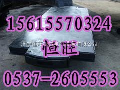 名优MPC5T矿用平板车  3T平板车介绍