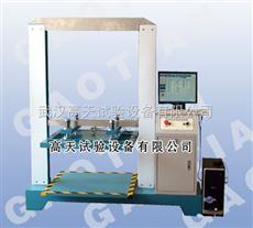 GT-KY纸箱堆码试验机、纸箱压强测试机