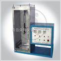 ZF-621-垂直法阻燃性能测试仪*垂直法阻燃性能测定仪专业设备生产厂家