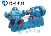 S、SH型單級雙吸中開式離心泵