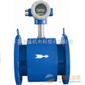 LS-LDE污水流量計,污水流量計廠家