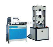 微机控制电液伺服万能试验机/微机控制电液伺服万能试验仪    型号:TC-WAW-600D