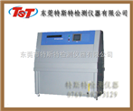 "zui实用的UV老化试验机""UV老化试验机""东莞UV老化试验机"