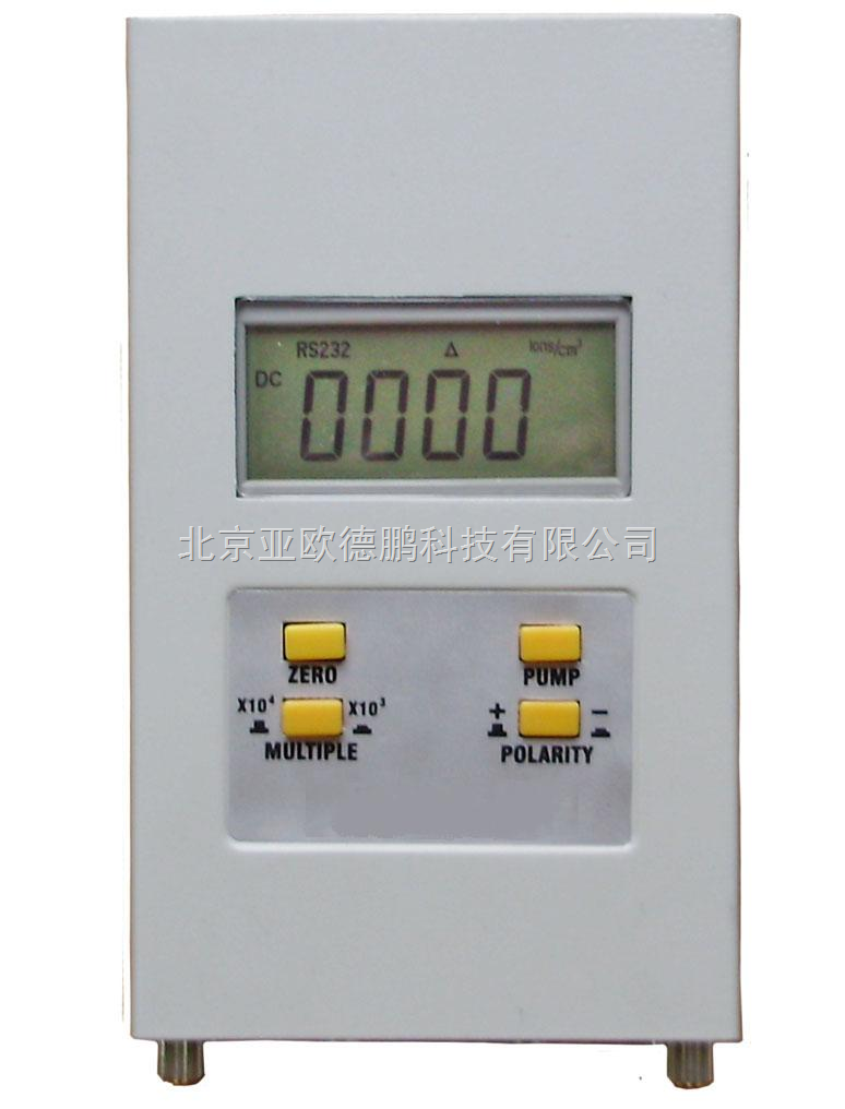 DP-DLY-6B-空氣負離子檢測儀/便攜式空氣負離子檢測儀/負離子檢測儀