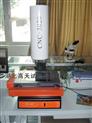 二次元5020型影像测量仪