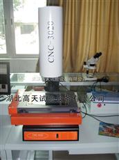 GT-VMS5020二次元5020型影像测量仪