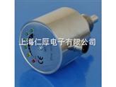 KIND RH302 熱導式流量開關