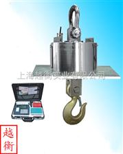 30吨上海无线吊钩称厂,30吨耐高温打印吊秤