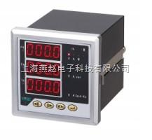 多功能仪表PD760E-AS4