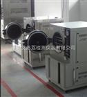 PCT试验箱 蒸汽老化试验机