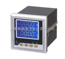 多功能仪表PD760E-ASY