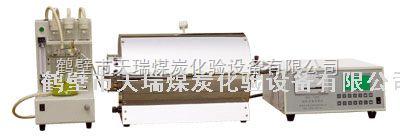 煤质测硫仪/测硫分析仪/鹤壁天瑞