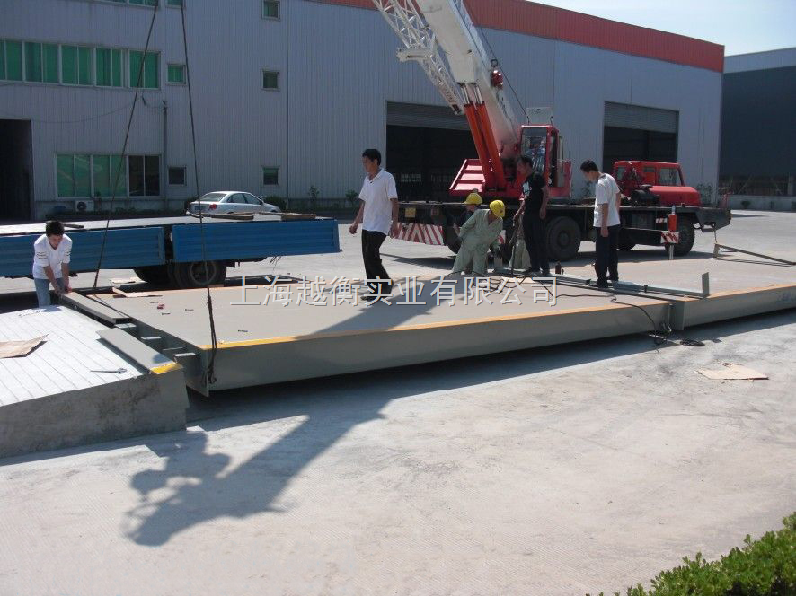 200吨防爆平台秤/求购200吨汽车电子衡,200吨防爆汽车衡