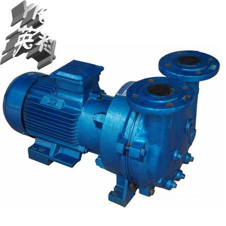 供应2BV水环式真空泵,水环式真空泵价格