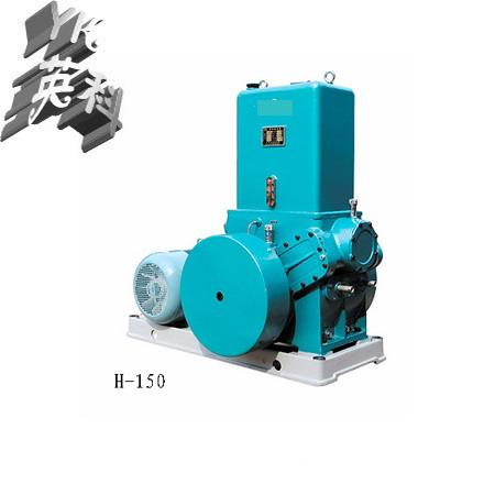 供應H-150滑閥式真空泵
