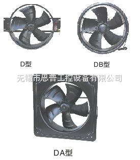 400fzy2-d/db-小型工频轴流风机-无锡市恩普工控设备