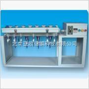 DP/BGZ-1000-全自动多功能翻转式萃取器/多功能翻转式萃取器/翻转式萃取器/全自动多功能翻转式萃取仪(机械)