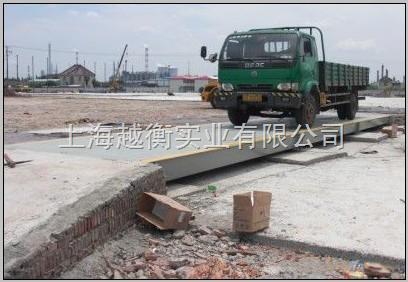 SCS(60噸防爆汽車衡)60噸無人值守磅秤,80噸地衡