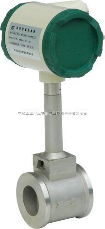 LUGB型-宏业LUGB型涡街流量传感器报价供应商