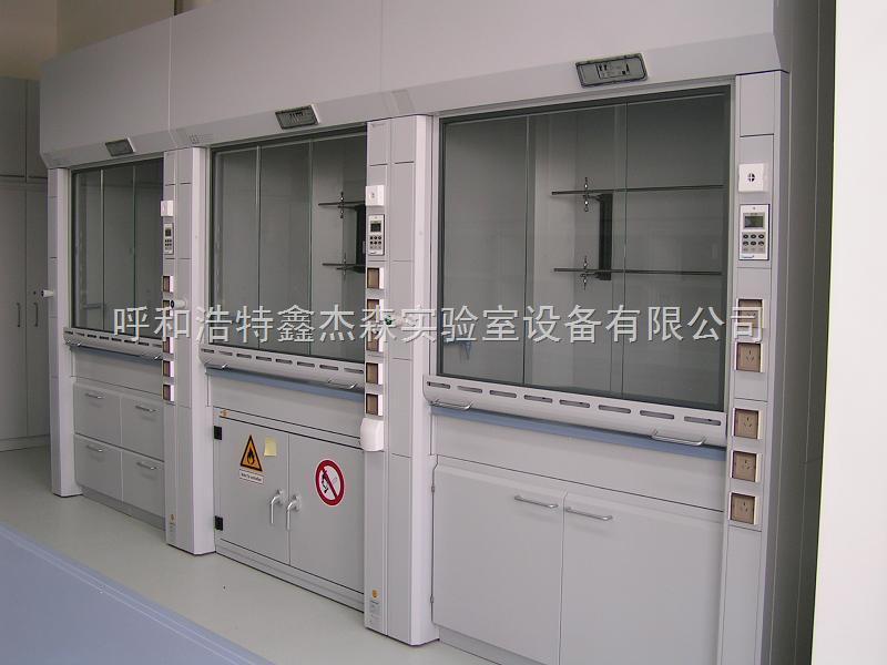 通風柜、灑泉通風柜、嘉峪關實驗室通風柜