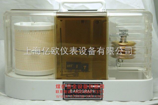 日记气压记录仪,DYJ-1,气压记录器