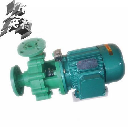 供应FP增强聚丙烯离心泵