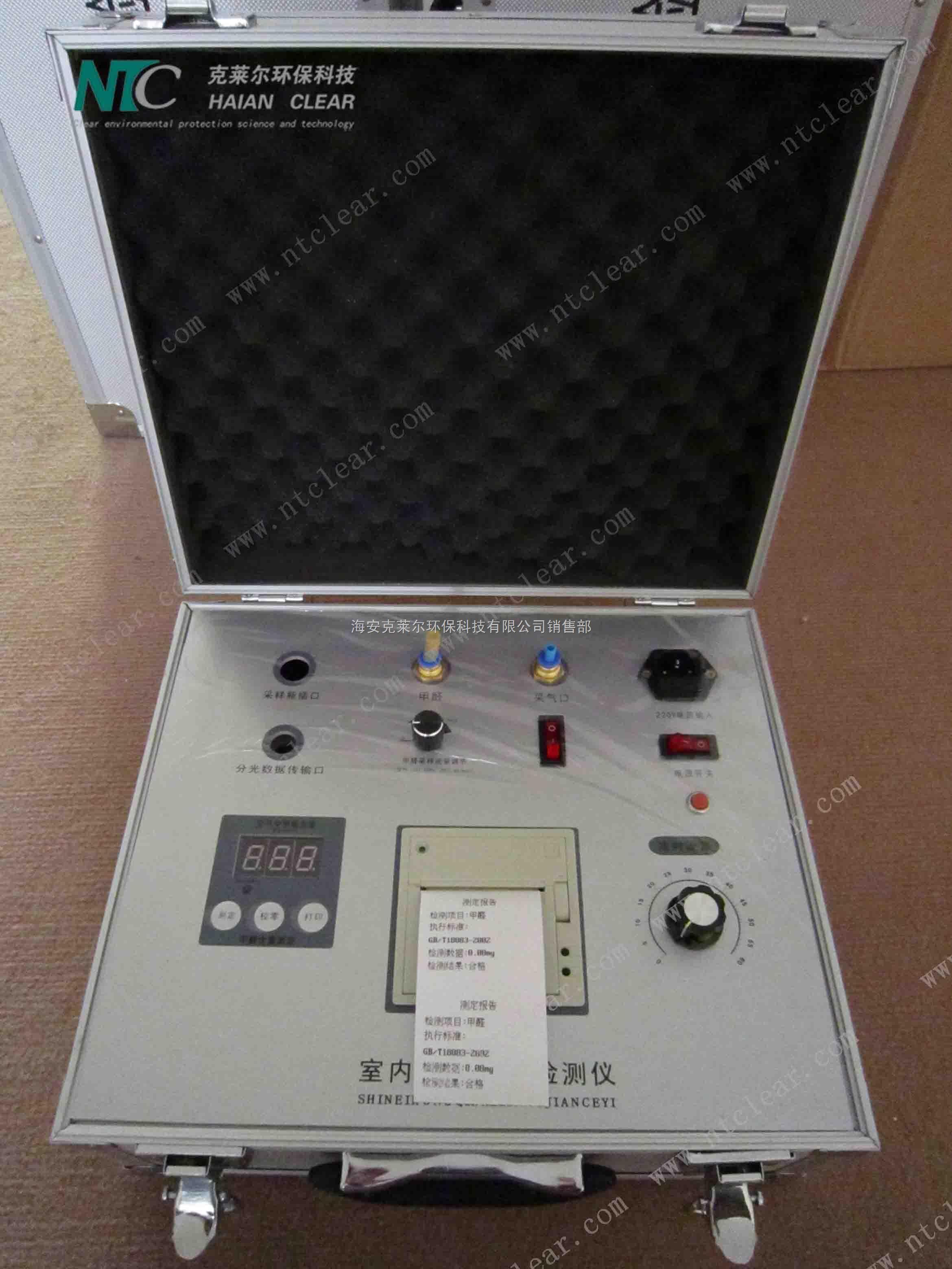 NTC-1-岳陽常德張家界氣體分析儀|六合一甲醛檢測儀|八合一甲醛檢測儀