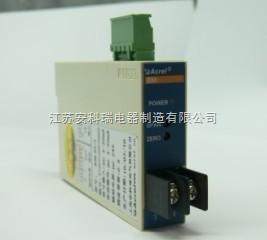直流电流隔离器/输出回路供电电流隔离器
