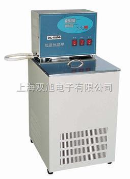 DC0520-DC-0520 低溫恒溫箱