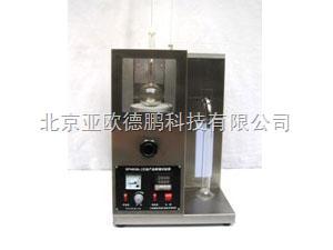 DP-PH-6536-Ⅰ-石油产品蒸馏试验器/石油产品蒸馏试验仪/石油产品蒸馏测定仪