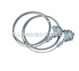 现货低价WZPK-136铠装热电阻