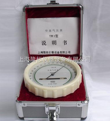 空盒气压表,平原型空盒气压表