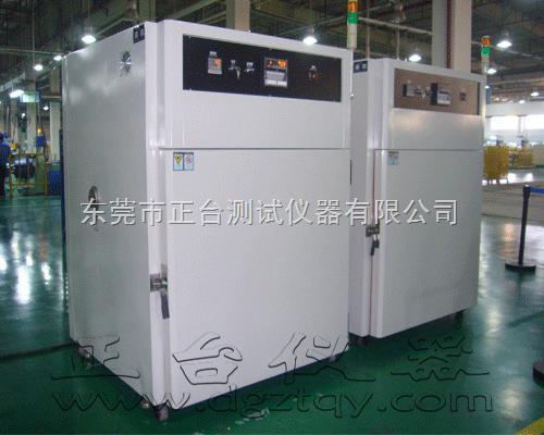 高温老化箱,高温老化試驗箱