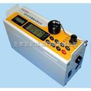 DP-LD-3F-防爆激光测尘仪/粉尘检测仪/便携式粉尘仪