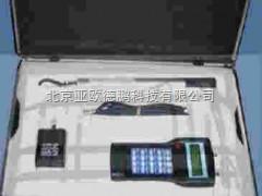 DP-LB-FC-手持粉塵儀/手持粉塵檢測儀/手持式粉塵測定儀/粉塵儀