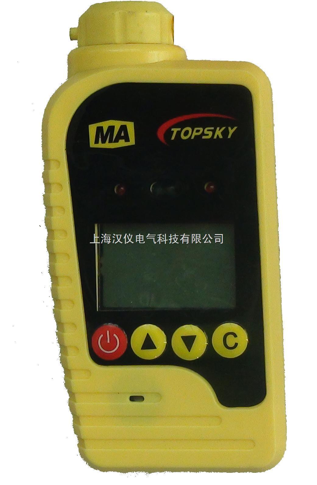 上海紅外二氧化碳報警儀/紅外二氧化碳報警儀價格