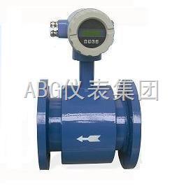 ABG-自來水流量計廠家