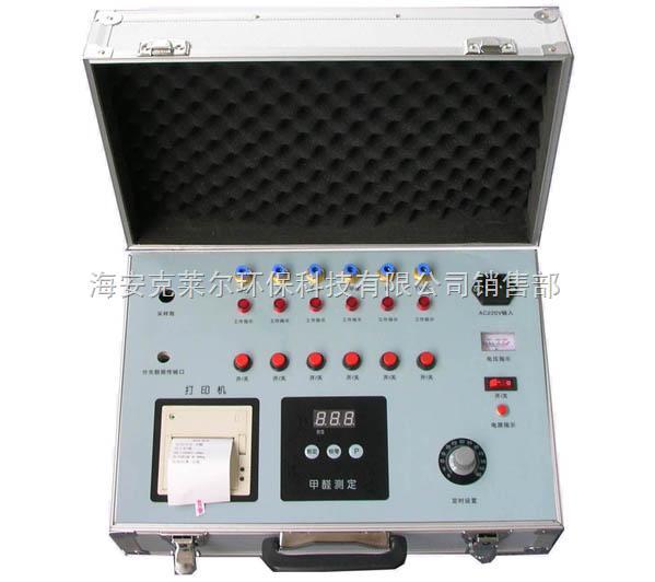 NTC-3小款-青岛 深圳 西安气体分析仪|六合一甲醛检测仪|八合一甲醛检测仪