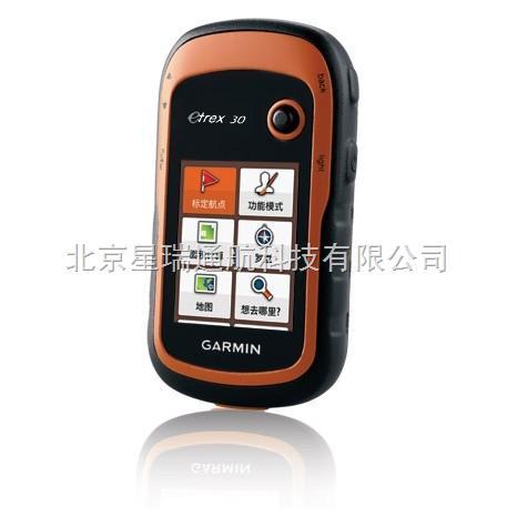 佳明eTrex 30手持GPS行业首选双星设备
