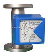 智能金屬管轉子流量計