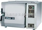 进口以色列腾氏(tuttnauer)2540MK型高温高压快速灭菌器(消毒锅)zui新使用原理介绍上海