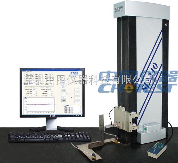 SJ2310-垂直度測量儀 直角尺測量儀