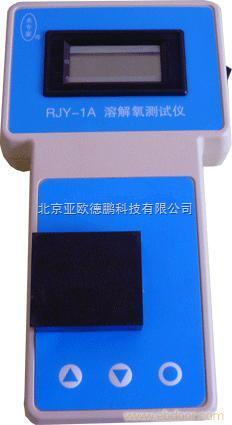 DP-EYHL-1A-二氧化氯测定仪/二氧化氯仪/二氧化氯检测仪/便携式样二氧化氯检测仪/手持式二氧化氯测定仪