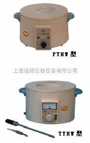 调温控温电热套,上海调温控温电热套