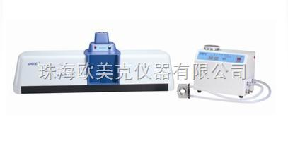 欧美克LS-C(Ⅲ)干湿法二合一激光粒度分析仪