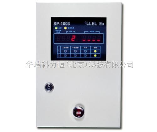 壁挂式气体报警控制器