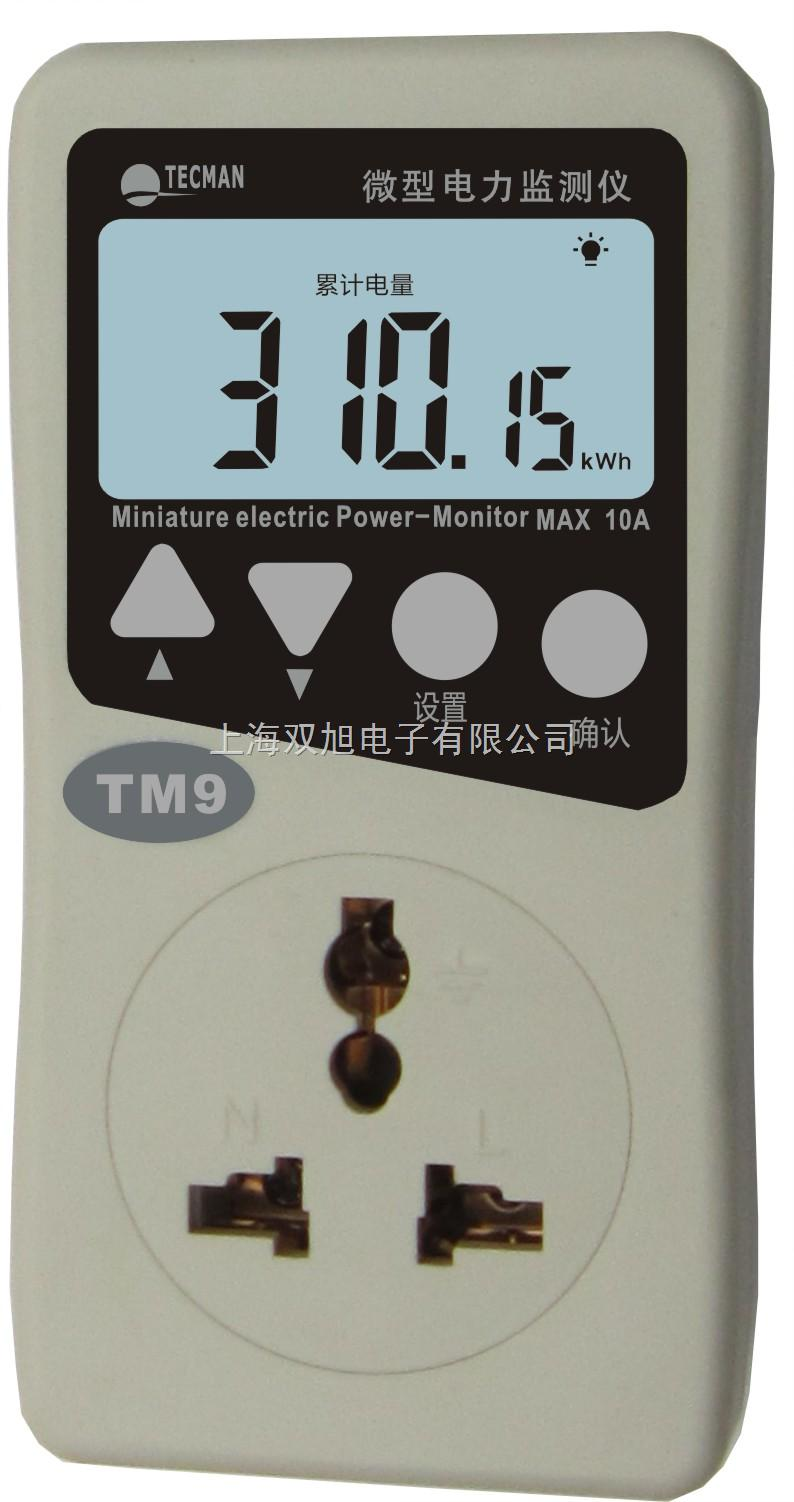 TM9微型电力监测仪