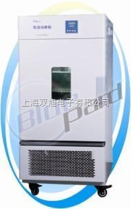 LRH-250CB-LRH-250CB 低温培养箱