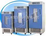 LRH-70 生化培養箱